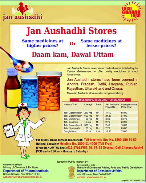 wholesale price of zarjam medicines in pak picture 13