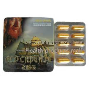 silverback male enhancement pills picture 9