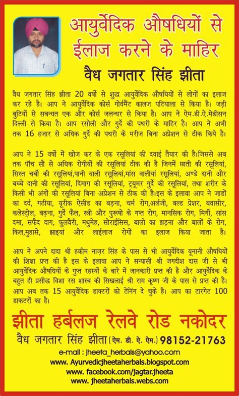 colon problam and weakness pls solution in hindi picture 9
