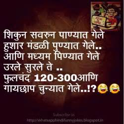 what ir the solution of shighrapatan' in hindi picture 4