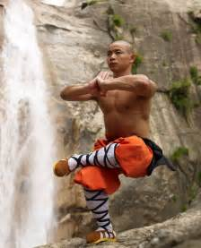 shaolin health training picture 5