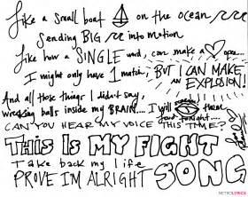 lyrics ����� ����� picture 5