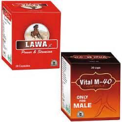 drivemax herbal capsule (for men) picture 5