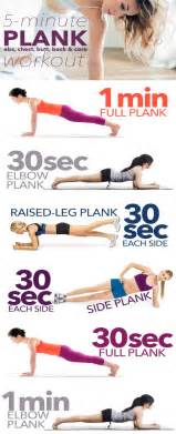 best cellulite excercise picture 14