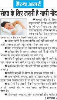 in hindi tips to suhagrt picture 9