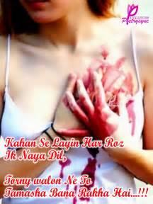 girls ko pain ku hota h in hindi picture 1