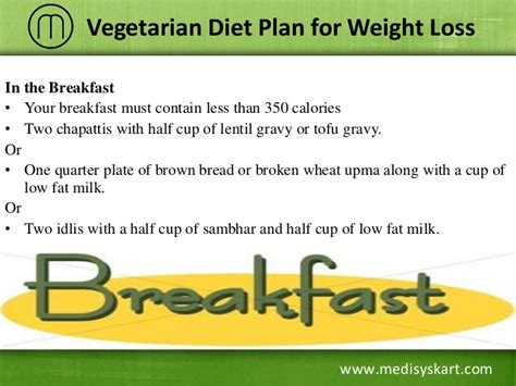 vegetarian weight loss picture 6