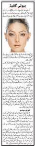 man body jym in urdu picture 10