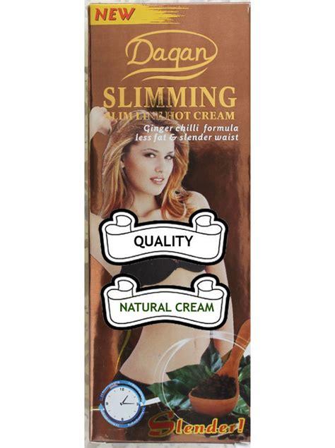 dagan naturals slim cream picture 7