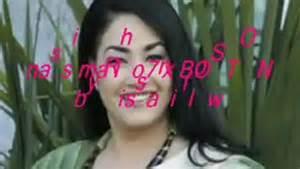 maw9i3 ta3arof bnate agadir picture 7