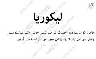 ayurvedic desi picture picture 5