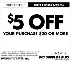 $5 off hydroxycut coupons 2015 printable picture 8