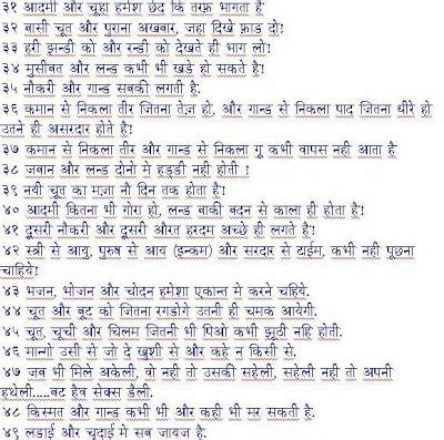 sex problem with solution in hindi language picture 3