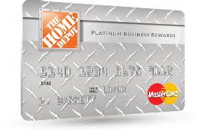home depot business card picture 2