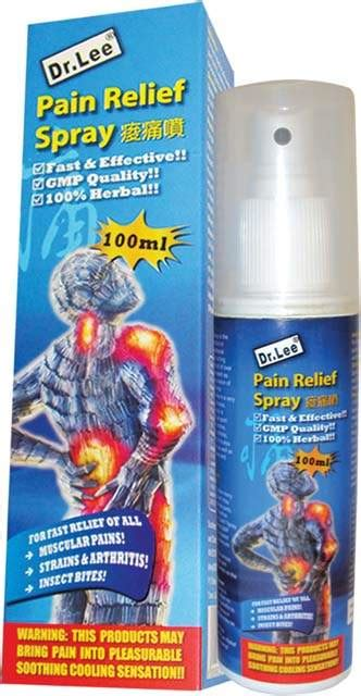pain spray herbal formula picture 5