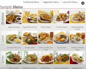 diet menu's picture 18