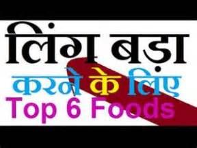 sex power badhane ki medicine baba ramdev picture 3