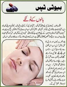 penis hard krny ki tips in urdu picture 18