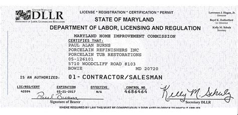 home business license picture 6