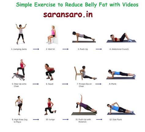 cellulite reducing exercises picture 14