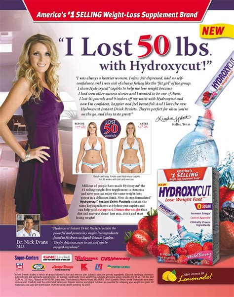 hydroxycut max for women before and after picture 1