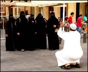 fat arab niqab hijabi burka bbw wife ing picture 10