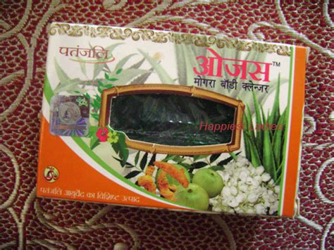 hair removal for women patanjali picture 9