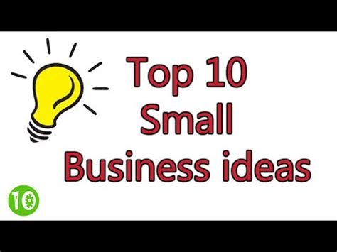 best home business picture 11