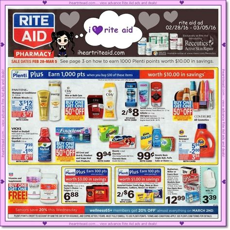 rite aid generic medication list 2016 picture 1