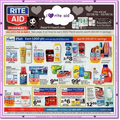rite aid generic drug list 2016 picture 1