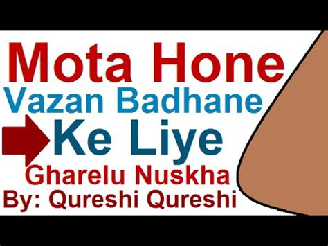 mota hone ke tips picture 7