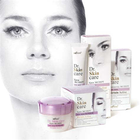 dr harsusha skin care picture 1