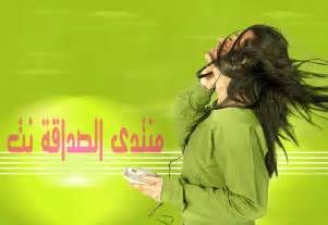 aghani arabia mp3 picture 3