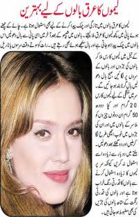 sex long time medicine urdu picture 13