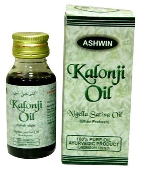kalonji seed oil sex picture 14