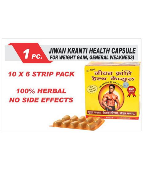 anic k2 capsul for female with price picture 1
