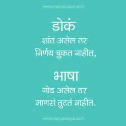 vigora tablets how to us in marathi language picture 6