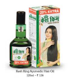 kesh king hairoil reviews picture 3