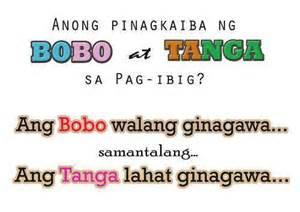 ano sa tagalog ang green picture 6