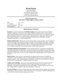 health care jobs in houston no experience needed picture 17