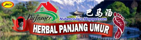 nufamco herbal jaco picture 3