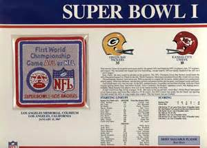 where was the 1967 super bowel held picture 14