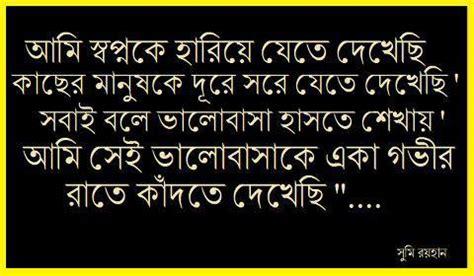 bengali men picture 6