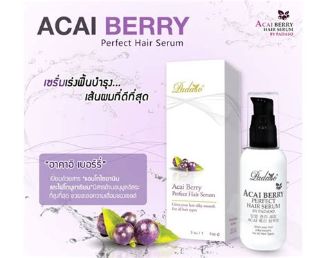 acai berry gray hair picture 5