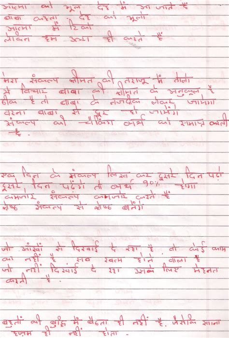 antarvasna taboo stories picture 6