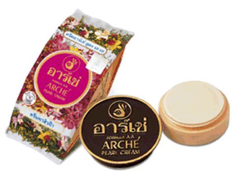 cosmetics night cream whitning mix formula in urdu picture 1