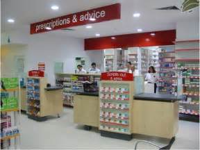 kb glutataion is available in drugs store picture 2