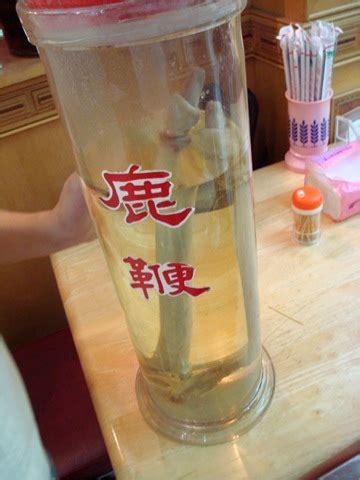 deer penis rice wine picture 2