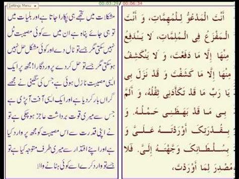 pregnancy rokene ka tariqa.urdu picture 18