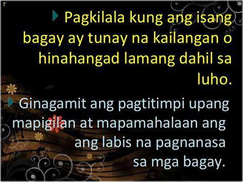 ano ang mga bawal na pagkain para sa picture 15
